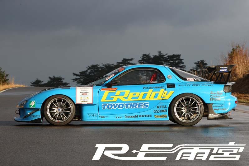 RE Amemiya Racing Decals for Hot wheels