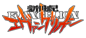 Evangelion Neon Genesis Hot Wheels Decals