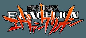 Evangelion Neon Genesis Hot Wheels Decals