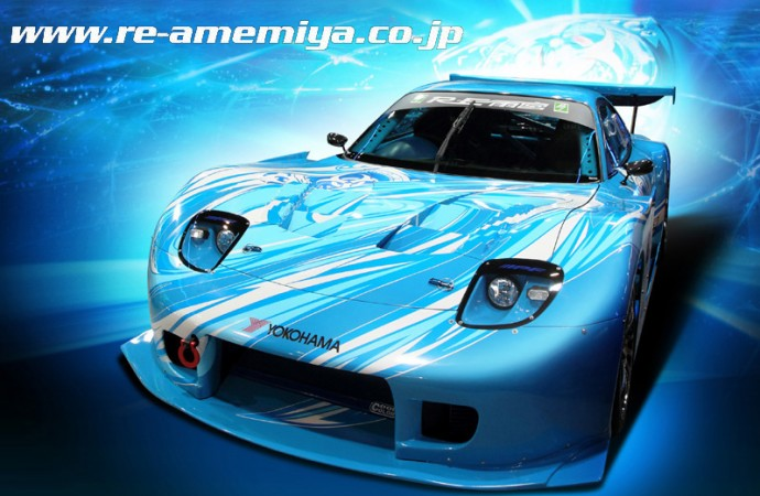 RE Amemiya Racing Decals for Hot wheels